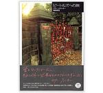 Beatles_book_080425